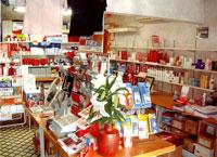 旭屋の化粧品コーナー