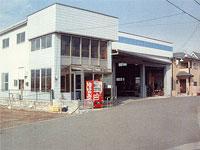 北原サッシ工業株式会社の正面写真