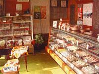 三好堂の店内写真