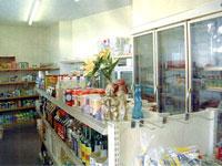 清水商店の店内写真