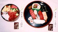 魚そう櫛形分店のお寿司